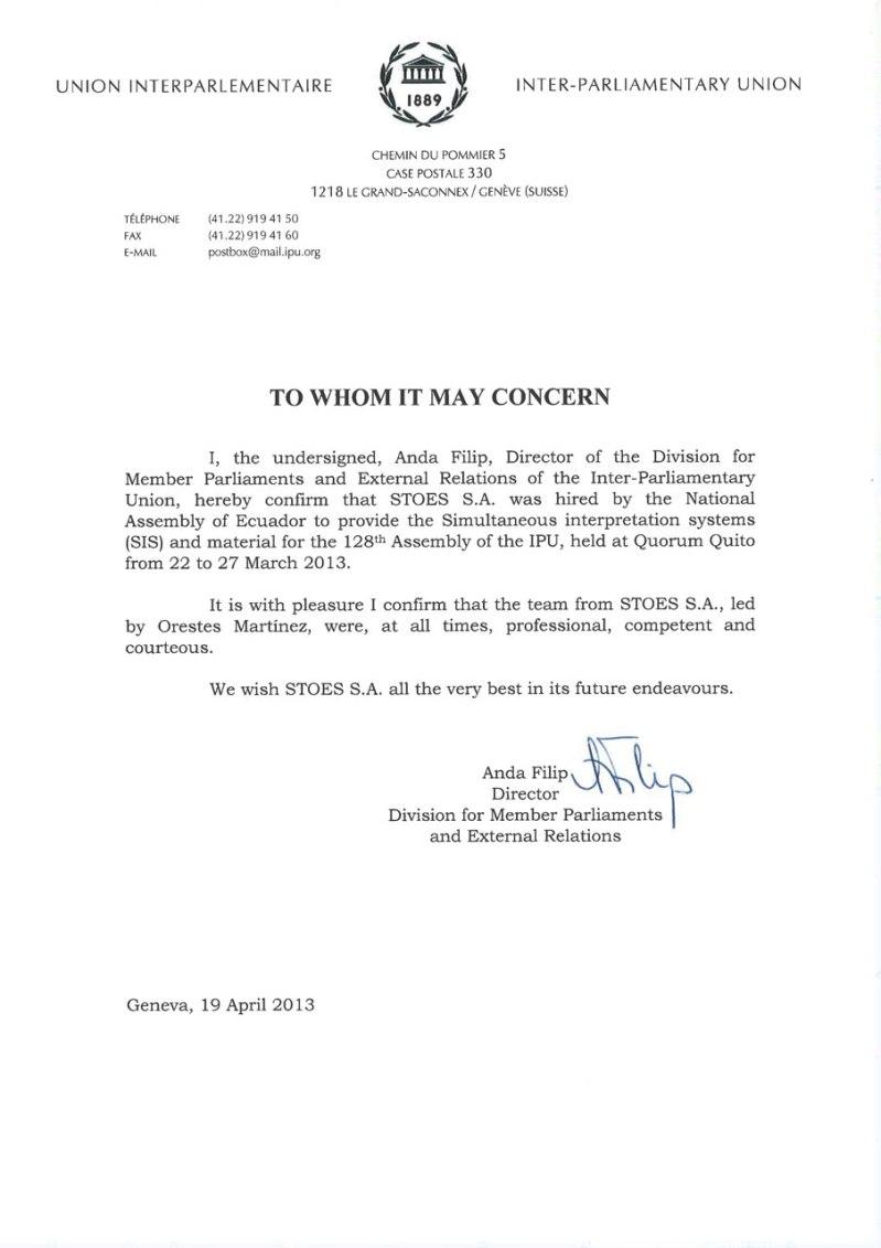 carta-de-reconocimiento-de-la-UIP