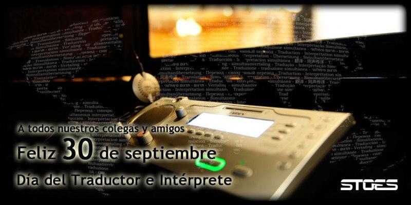 Felicitación a los traductores e intérpretes
