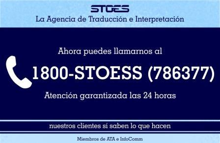 1800-STOESS.